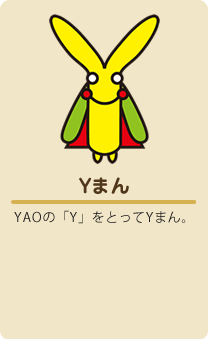 Yまん