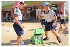 安中幼稚園